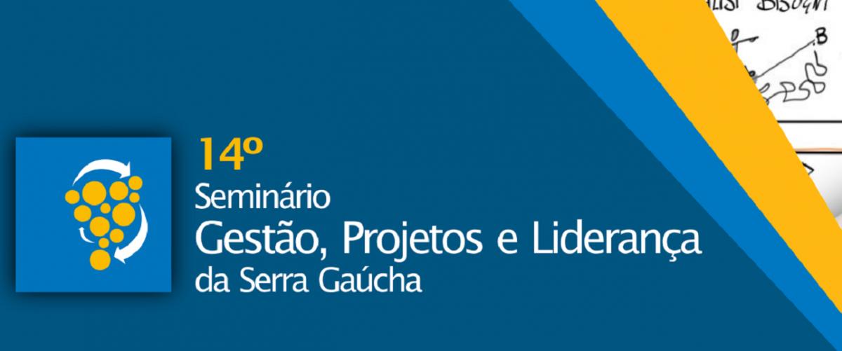 14º Seminário de Gestão, Projetos e Liderança está com inscrições abertas